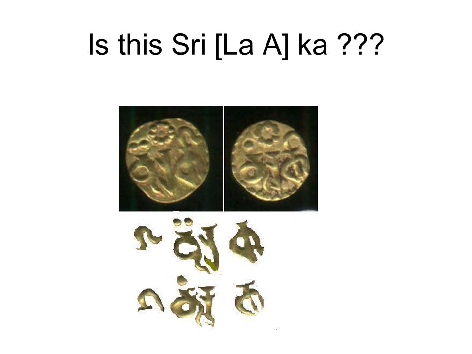 Is this Sri [La A] ka